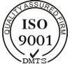 建筑业ISO三标认证条件?
